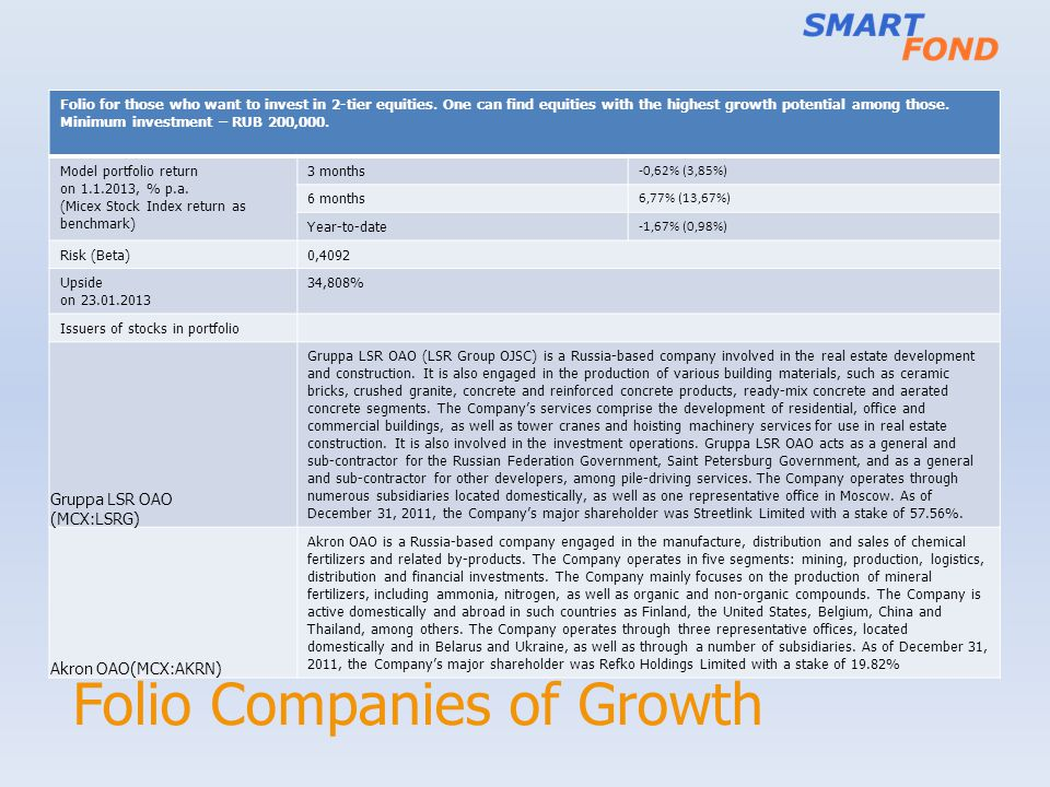 Folio Companies of Growth Folio for those who want to invest in 2-tier equities. One can find equities with the highest growth potential among those.