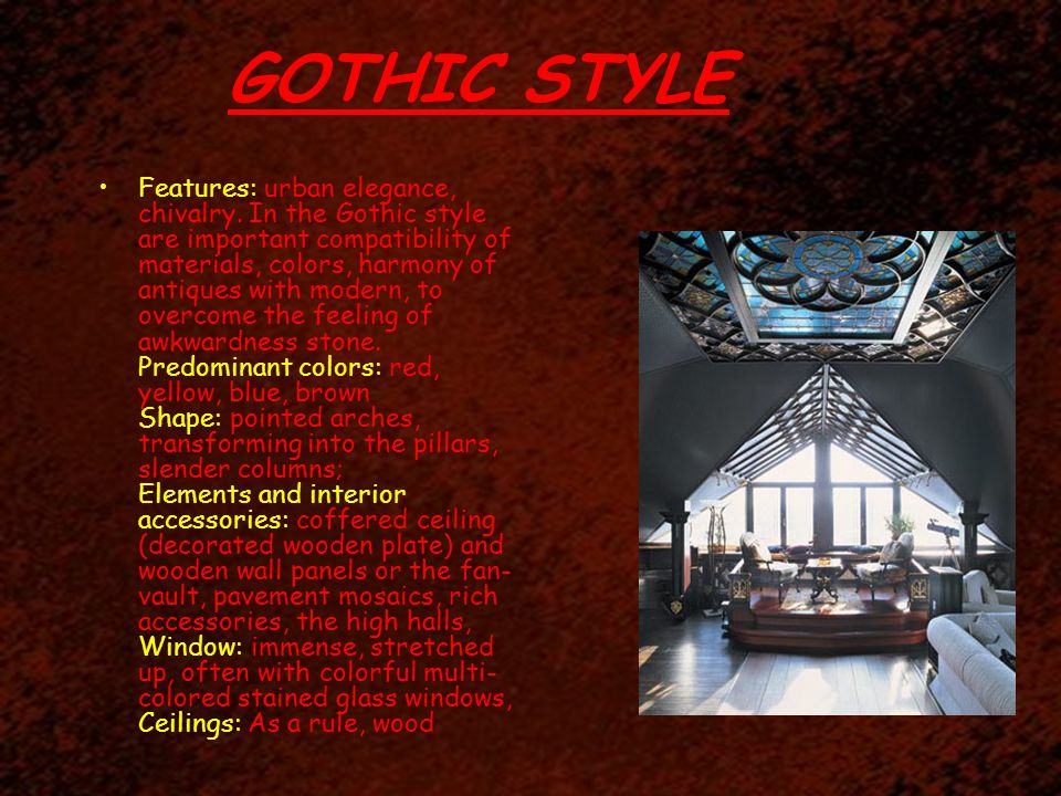 GOTHIC STYLE Features: urban elegance, chivalry. In the Gothic style are important compatibility of materials, colors, harmony of antiques with modern