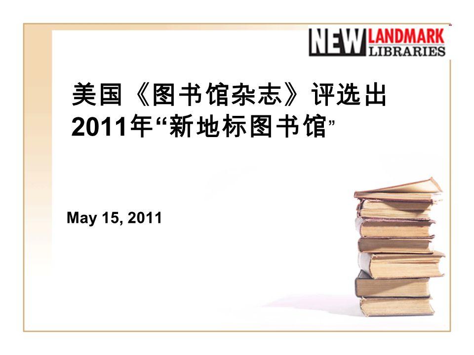 2011 May 15, 2011