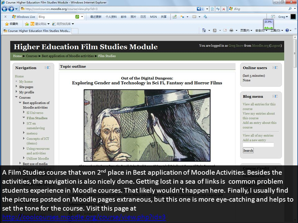 A Film Studies course that won 2 nd place in Best application of Moodle Activities.