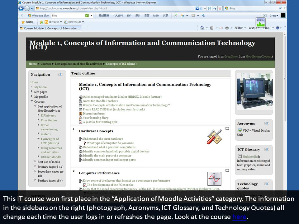 This IT course won first place in the Application of Moodle Activities category.