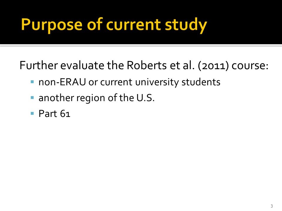 Further evaluate the Roberts et al.