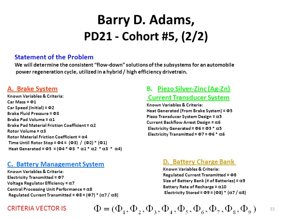 33 Barry D. Adams, PD21 - Cohort #5, (2/2) Statement of the Problem We will determine the consistent flow-down solutions of the subsystems for an auto