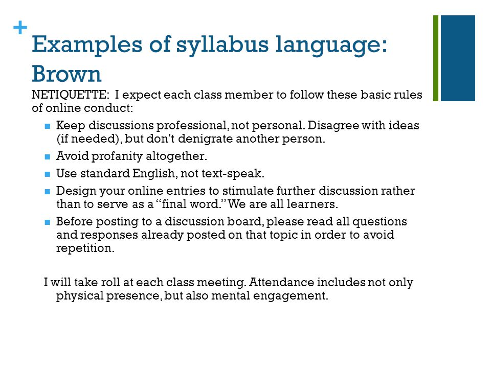 + Examples of syllabus language: Damron GRADE VERIFICATION POLICY.
