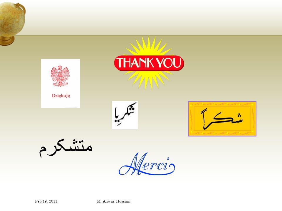 Feb 19, 2011M. Anwar Hossain متشکرم