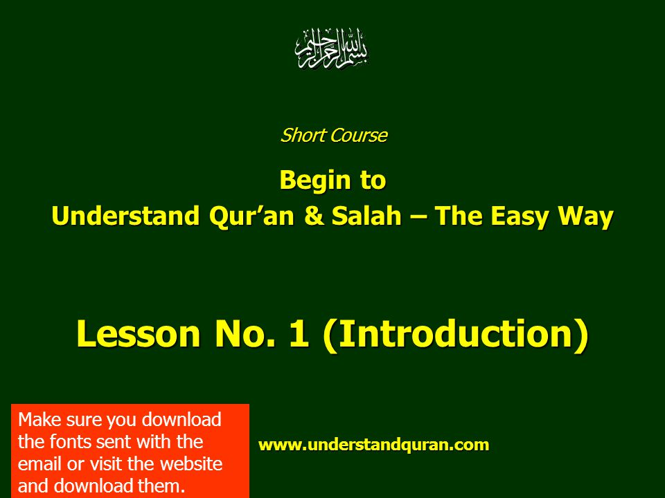 Short Course Begin to Understand Quran & Salah – The Easy Way Lesson No.