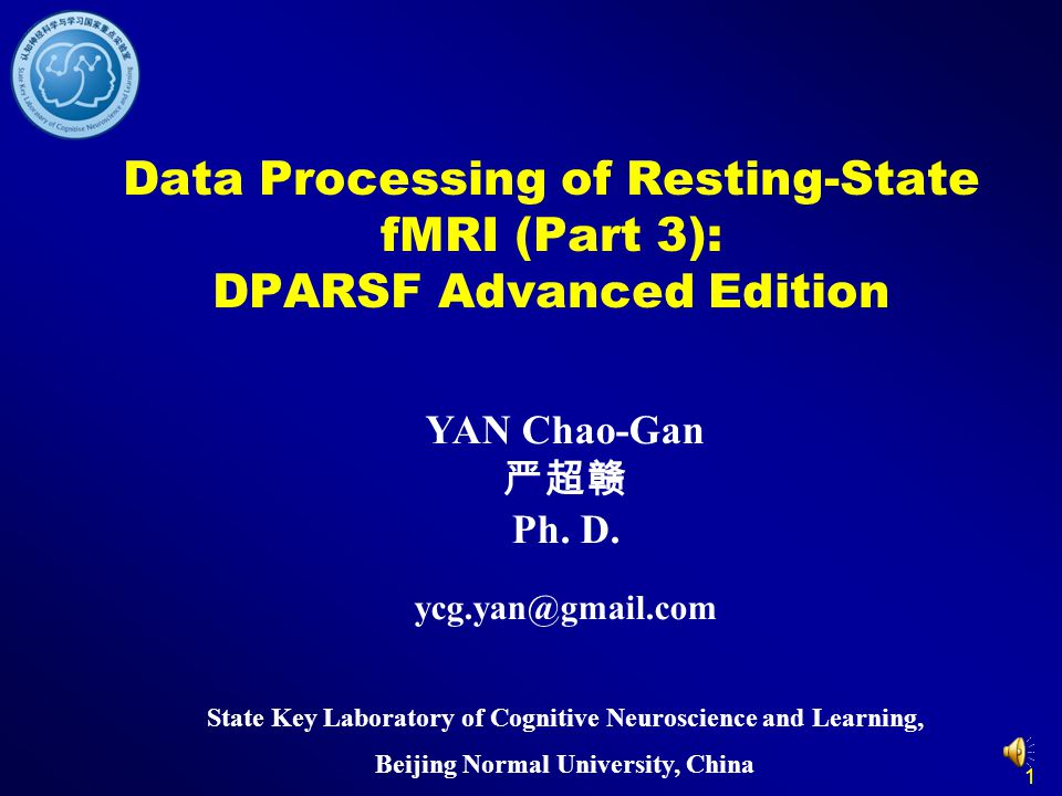 Template Parameters 42 Standard Steps Calculate in Original Space (Warp) Intraoperative Processing VBM
