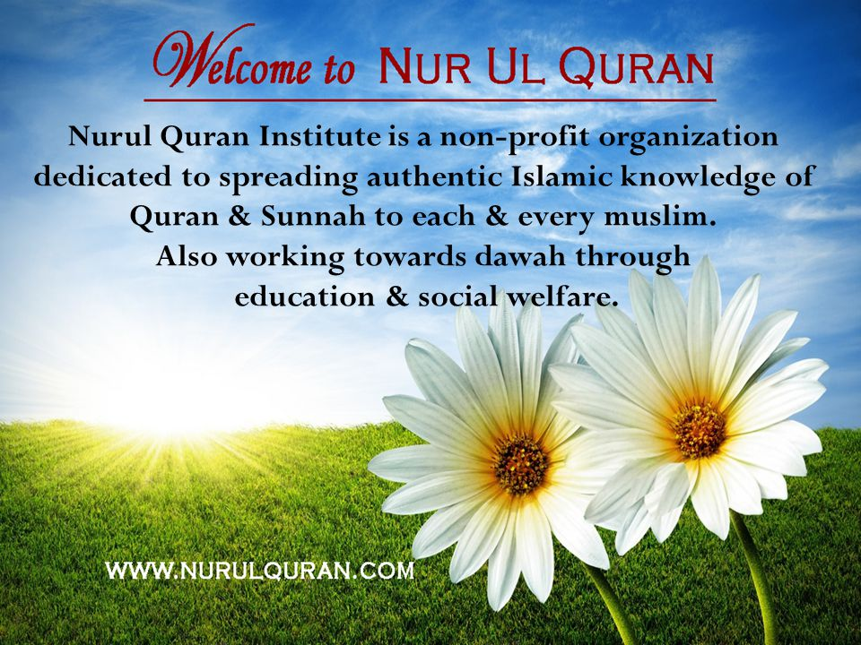 4 www.nurulquran.com NurulQuran onLINE activities : Online: @ Paltalk >> Rooms>>Religion & Spirituality>>Islam Room Name : 11 NurulQuran international Institute online urdu 11 Long Term Courses Short Term Courses Daura e Quran *NurulQuran Evening Course *Rab Ka Paighaam…Meray Naam *Sabeel Ul Jannah *Quran Ki Kirnay *Mishal E Rah - I *Mishal e Rah –II *Roshni Ka Safar *Siraat al Mustaqeem *DQ 2007 *DQ 2008 *DQ 2009 *DQ 2010 Kids Course Teens Course Lectures Delivered *Coolness of Eyes *Future of Islam *Various lectures delivered on vast range of topics COURSES OFFERED (COMPLETED ) :
