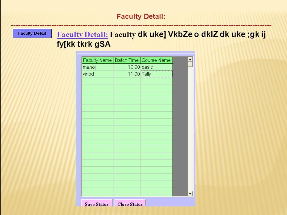 Faculty Detail: Faculty dk uke] VkbZe o dklZ dk uke ;gk ij fy[kk tkrk gSA Faculty Detail: -------------------------------------------------------------------------------------------------------------