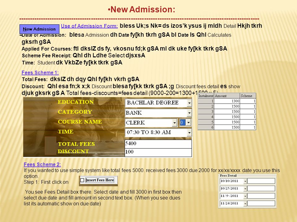 New Admission: ------------------------------------------------------------------------------------------------------------- Use of Admission Form: bl
