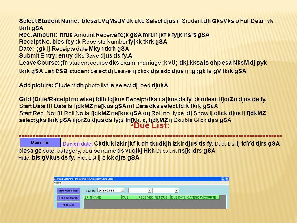 Select Student Name: blesa LVqMsUV dk uke Select djus ij Srudent dh QksVks o Full Detail vk tkrh gSA Rec.