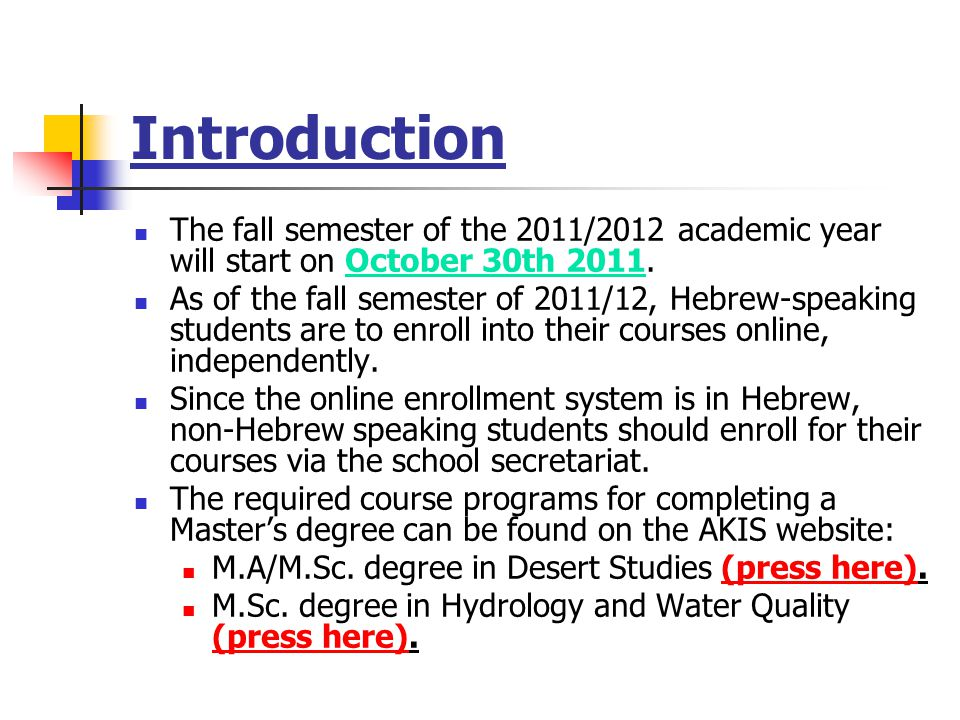 Introduction The fall semester of the 2011/2012 academic year will start on October 30th 2011.