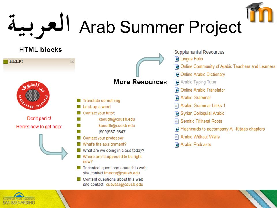 Arab Summer Project HTML blocks More Resources