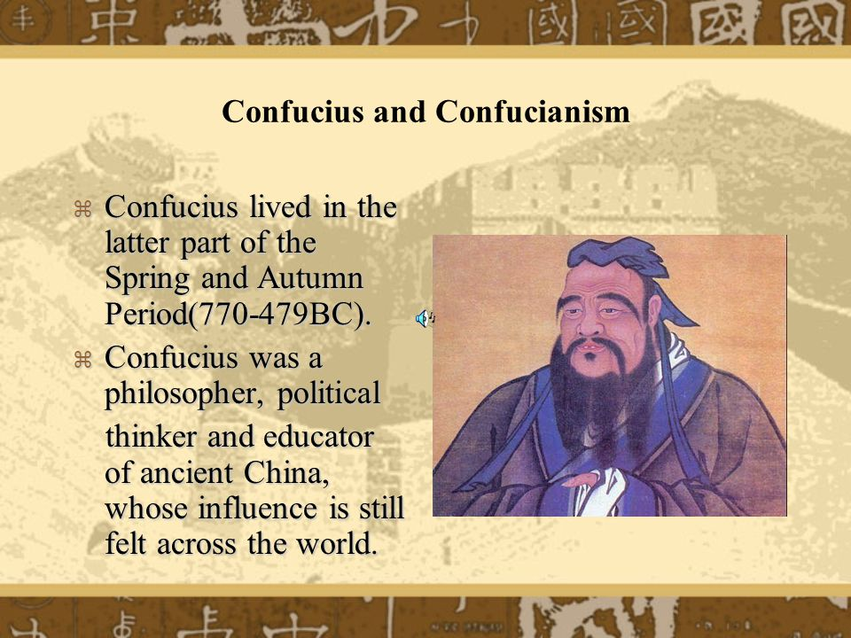 Analects of Confucius Lun Yu, or the Analects of Confucius, records the words and deeds of Confucius as well as those of his disciples.