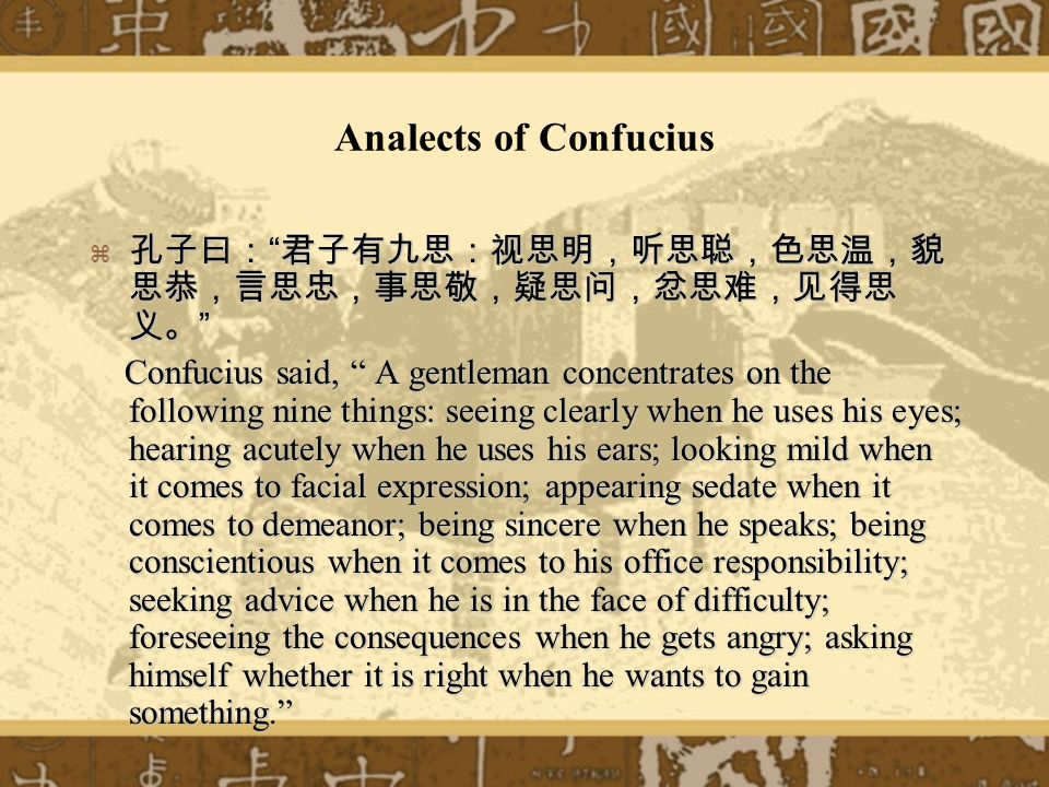 What is Ren.Confucius disciples asked him on various occasions, What is ren.