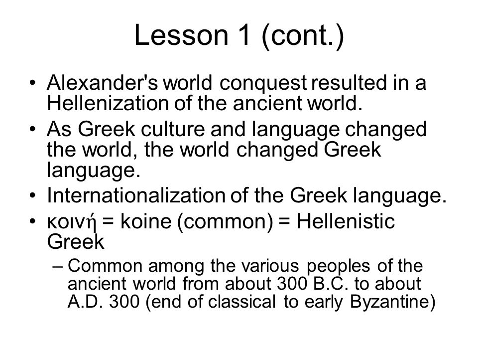 Alexander s world conquest resulted in a Hellenization of the ancient world.