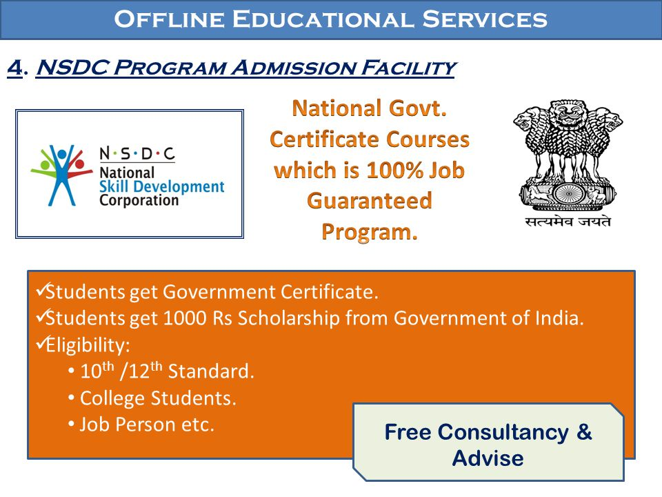 Offline Educational Services 4. NSDC Program Admission Facility Students get Government Certificate. Students get 1000 Rs Scholarship from Government