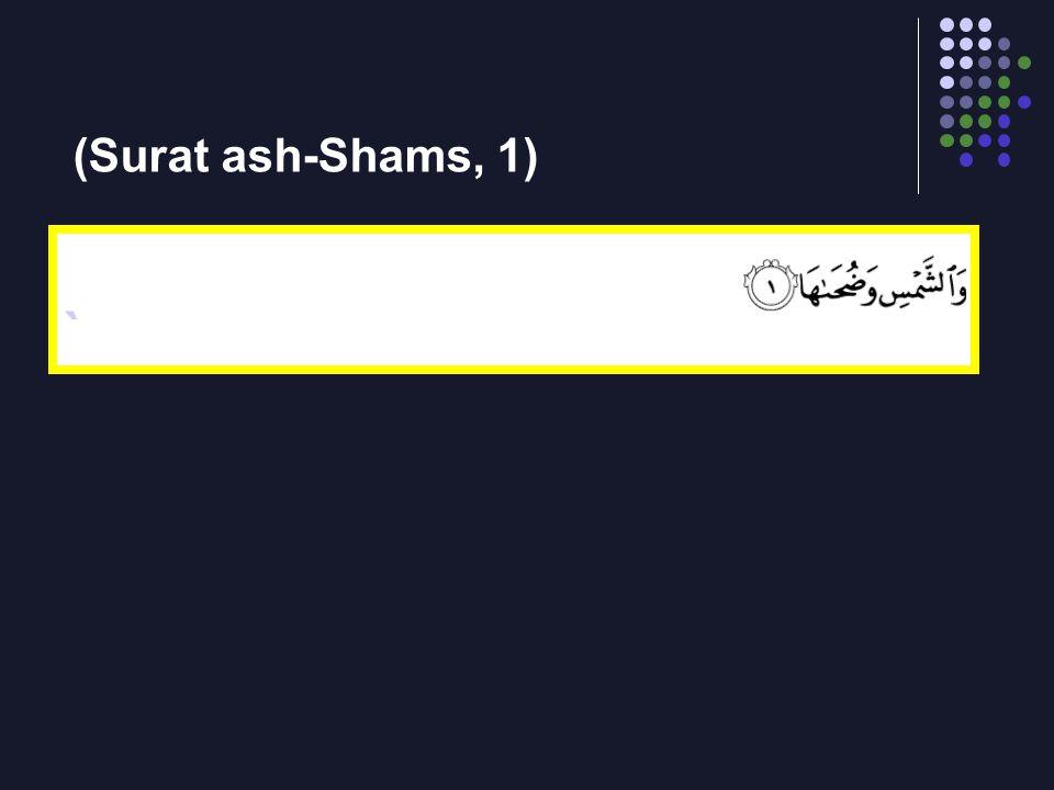 ` (Surat ash-Shams, 1)