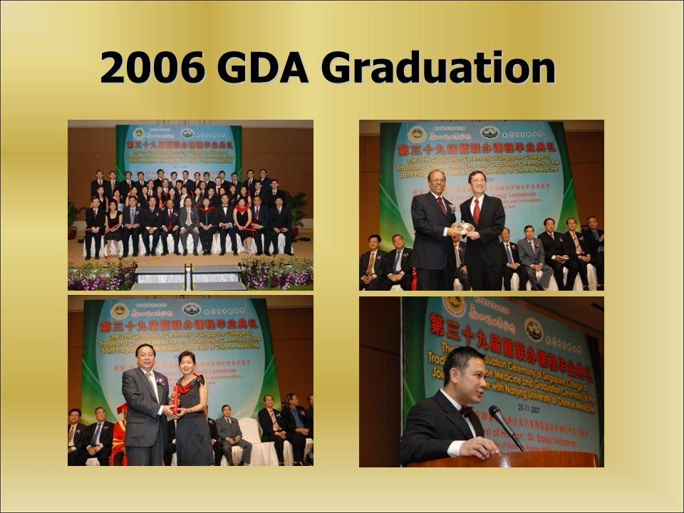2006 GDA Graduation