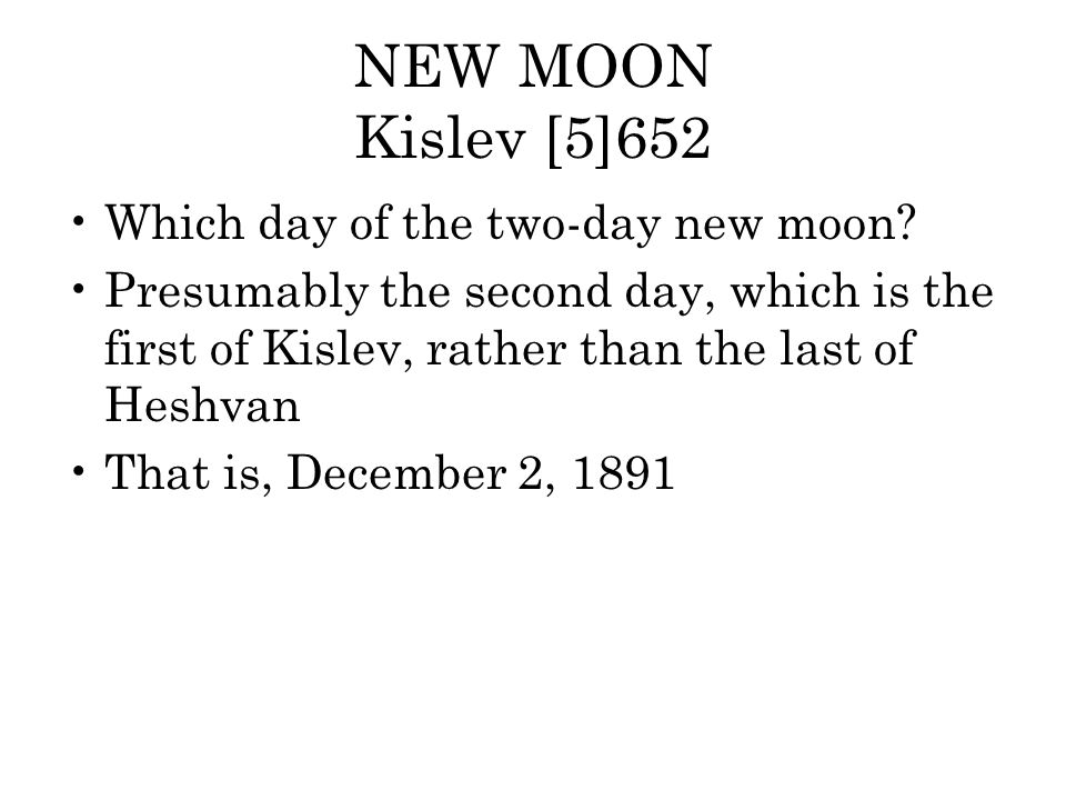 NEW MOON Kislev [5]652 Which day of the two-day new moon.