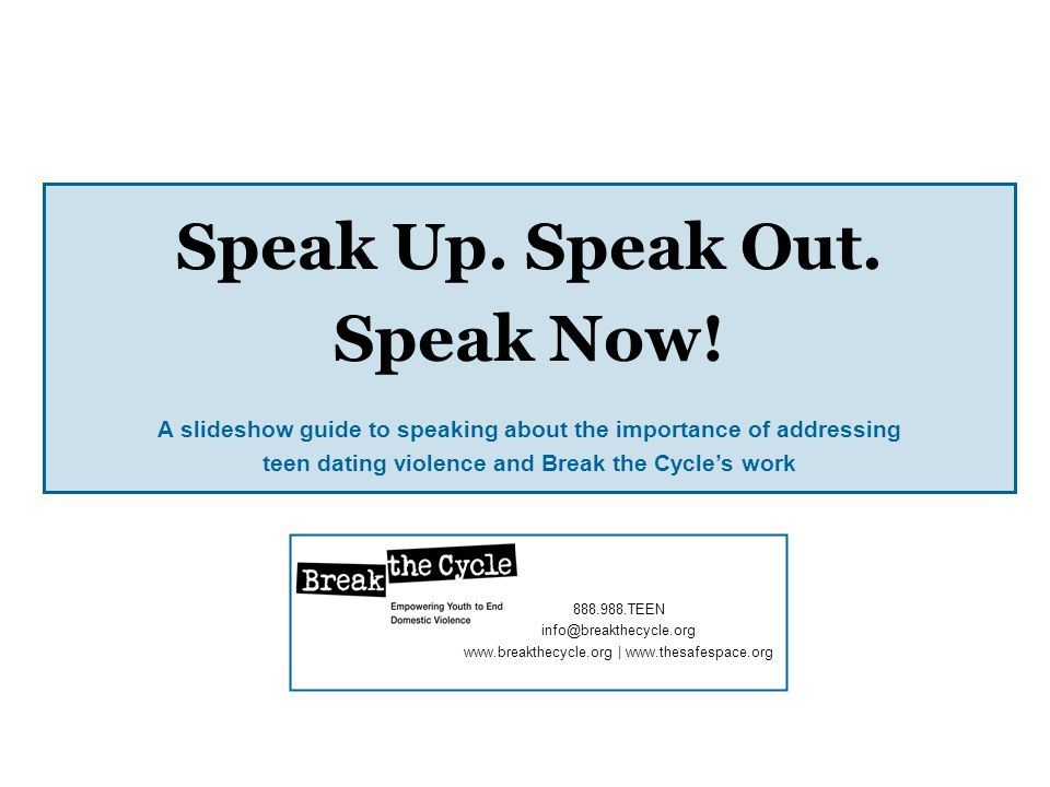 Speak Up. Speak Out. Speak Now.