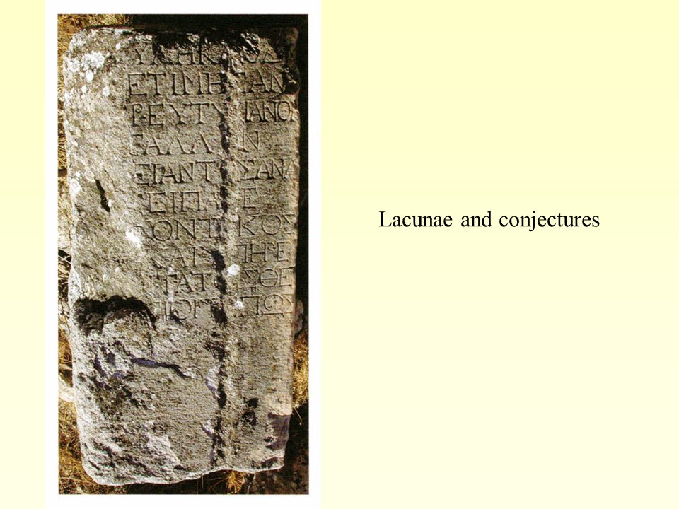 Lacunae and conjectures