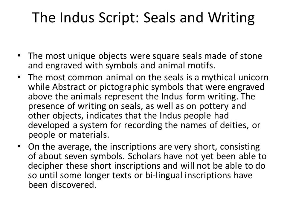 The Indus Script: Seals and Writing The most unique objects were square seals made of stone and engraved with symbols and animal motifs. The most comm