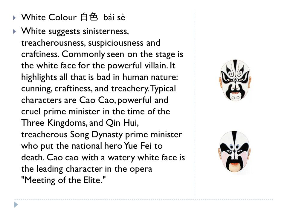 White Colour bái sè White suggests sinisterness, treacherousness, suspiciousness and craftiness.