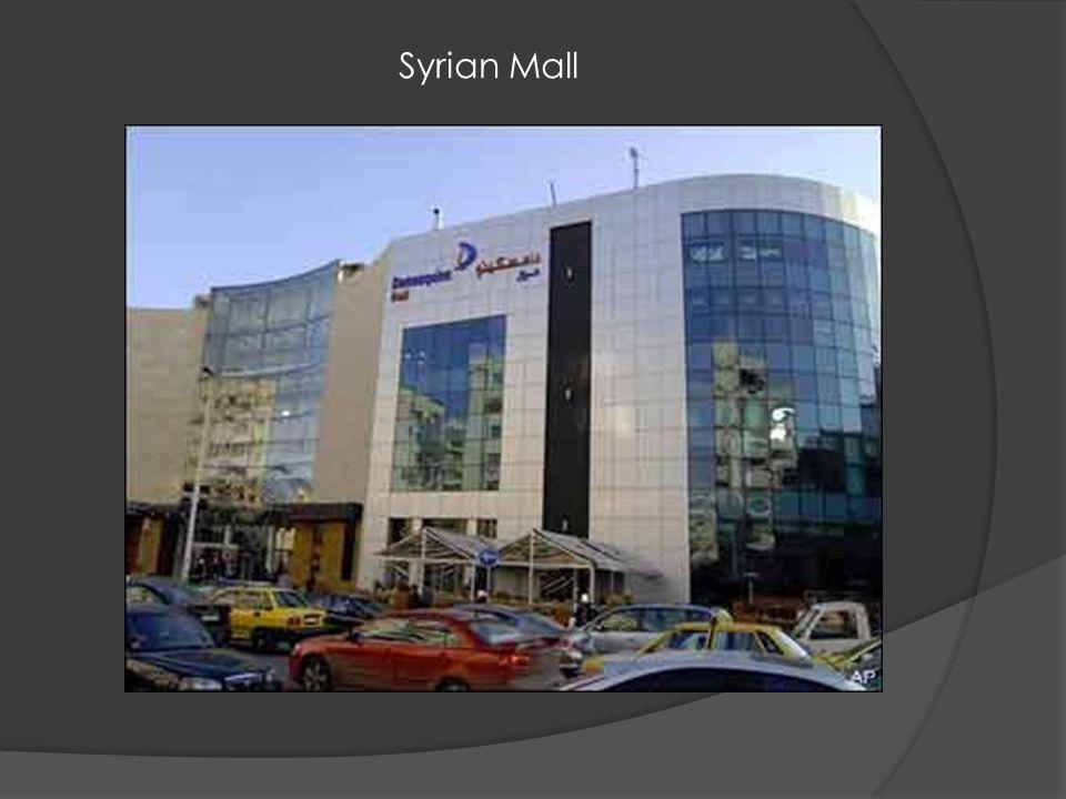 Syrian Mall