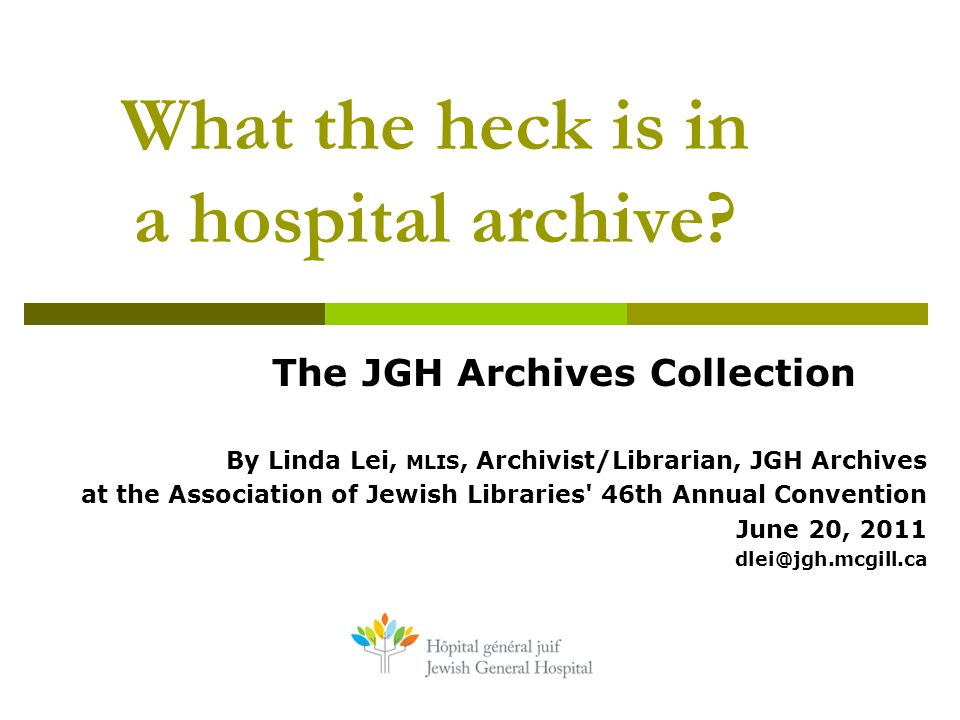 What the heck is in a hospital archive.