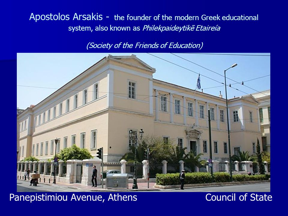 Apostolos Arsakis - the founder of the modern Greek educational system, also known as Philekpaideytikē Etaireía (Society of the Friends of Education)