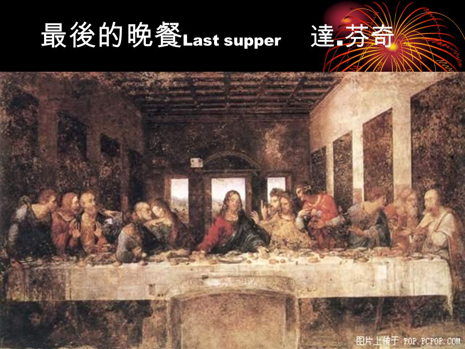 Last supper.