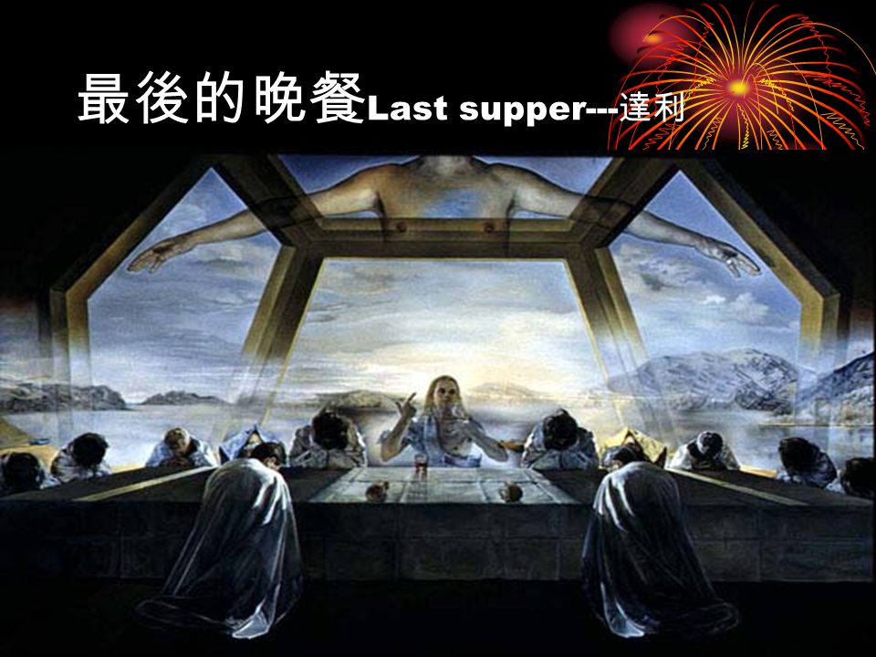 Last supper---
