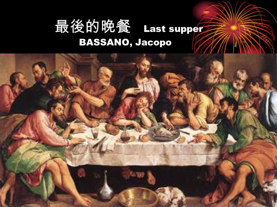 Last supper BASSANO, Jacopo