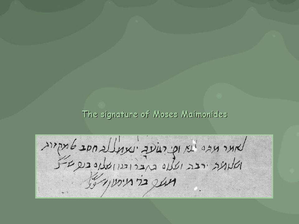 The signature of Moses Maimonides