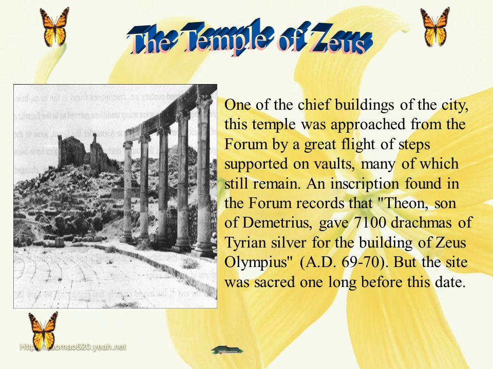 The colonnade surrounding the Forum was probably erected some time during the second century A.D., and rests on a great wall 32 feet 6 inches in depth, all of which is buried.