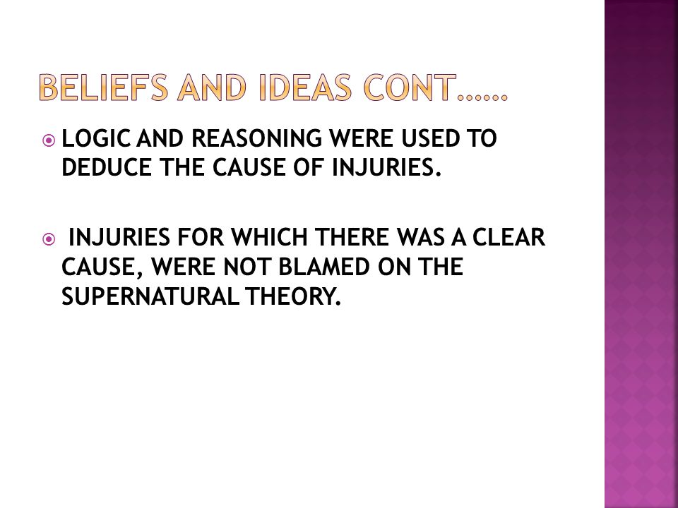 LOGIC AND REASONING WERE USED TO DEDUCE THE CAUSE OF INJURIES.