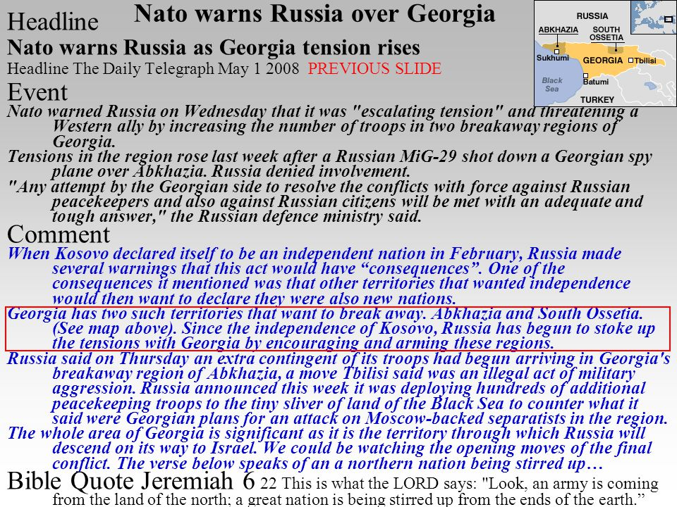 Headline Russia Says Its Air Force Flew Over Georgia Region Headline Reuters July 10 2008 PREVIOUS SLIDE Event Russia said on Thursday that its air force had flown over Georgia s breakaway South Ossetia this week because it believed Tbilisi was preparing to attack the region.