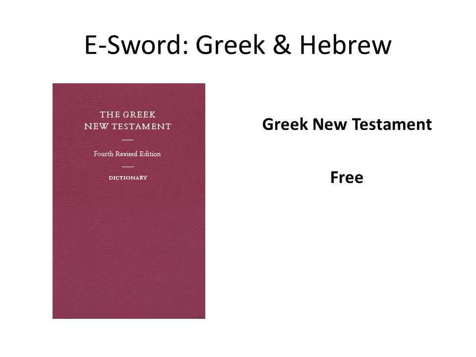 E-Sword: Greek & Hebrew Greek New Testament Free