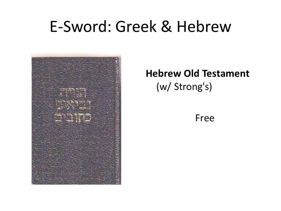E-Sword: Greek & Hebrew Hebrew Old Testament (w/ Strong's) Free