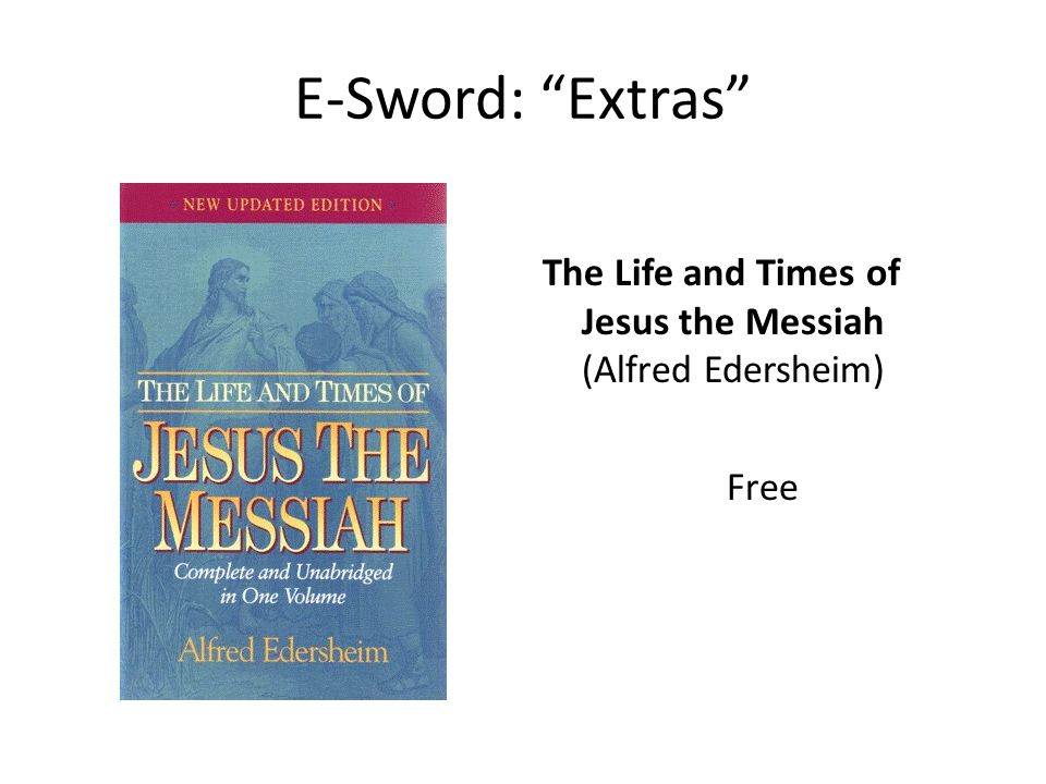 E-Sword: Extras The Life and Times of Jesus the Messiah (Alfred Edersheim) Free
