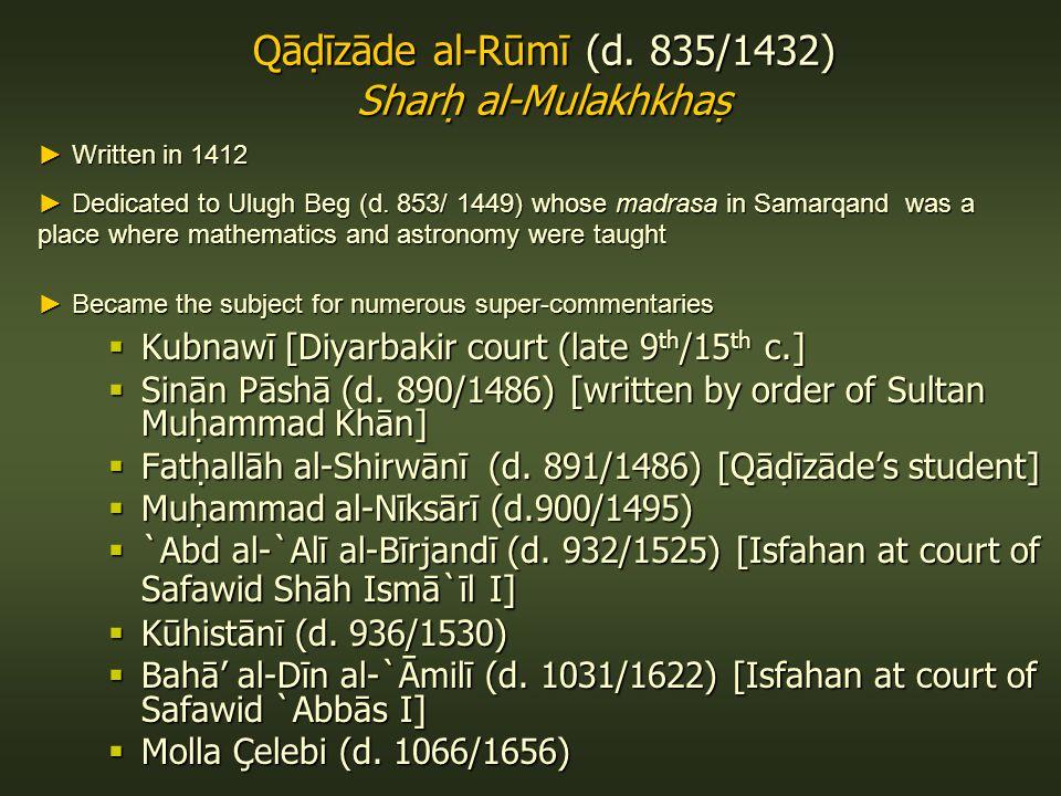 Qāīzāde al-Rūmī (d. 835/1432) Shar al-Mulakhkha Qāīzāde al-Rūmī (d.