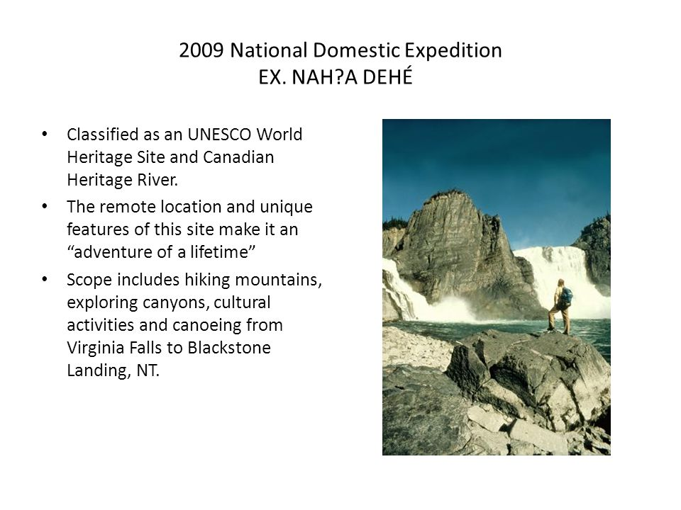 2009 National Domestic Expedition EX.