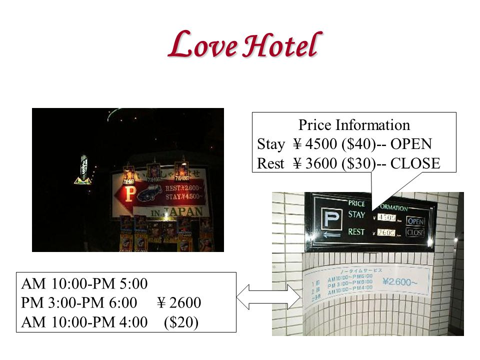 Price Information Stay ¥ 4500 ($40)-- OPEN Rest ¥ 3600 ($30)-- CLOSE AM 10:00-PM 5:00 PM 3:00-PM 6:00 ¥ 2600 AM 10:00-PM 4:00 ($20)