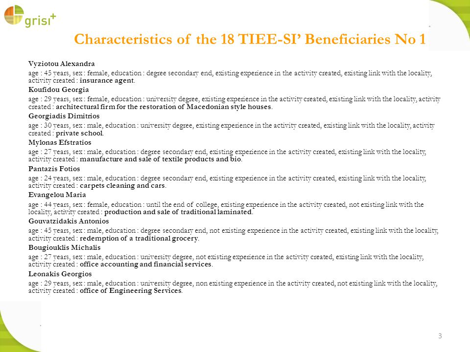 4 Characteristics of the 18 TIEE-SI Beneficiaries No 2 Psatha Paschalina age : 28 years, sex : female, education : university degree, non existing experience in the activity created, existing link with the locality, activity created : law firm.