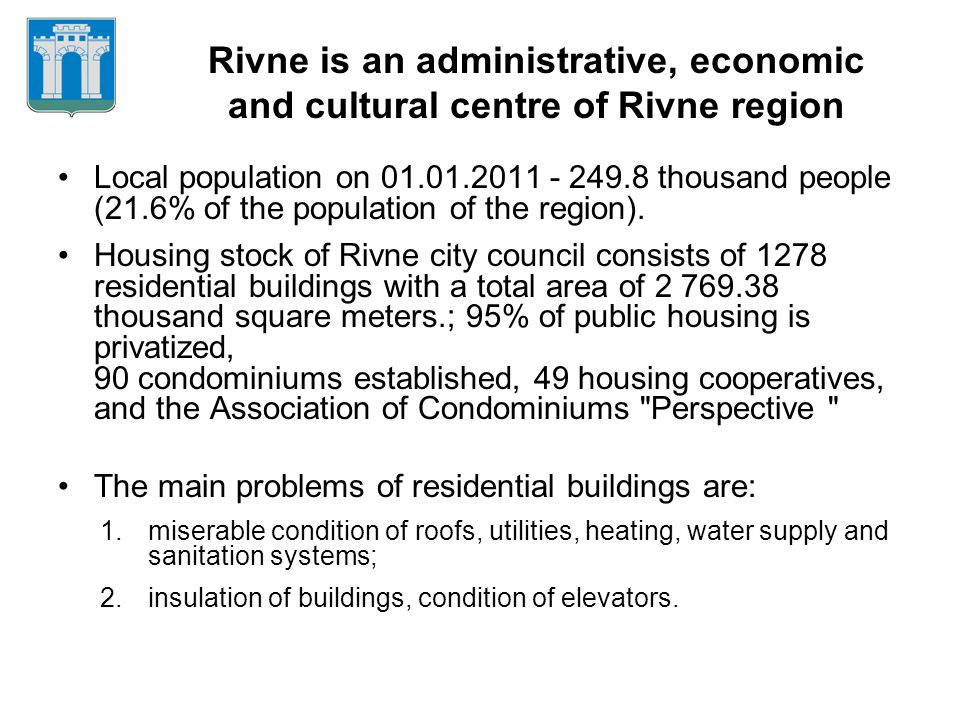 Local population on 01.01.2011 - 249.8 thousand people (21.6% of the population of the region). Housing stock of Rivne city council consists of 1278 r