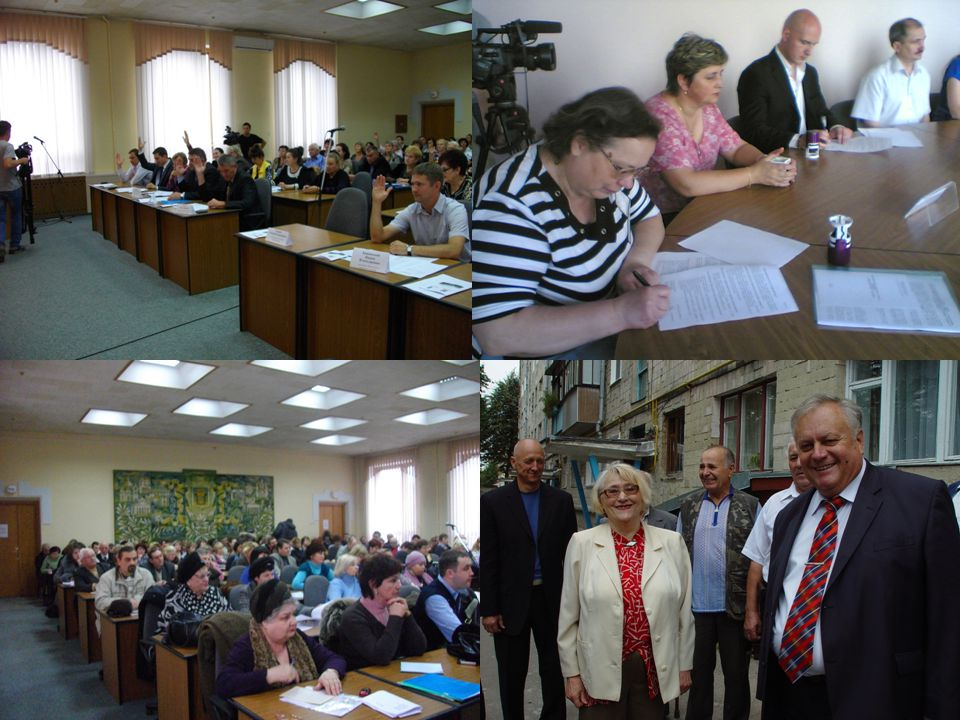 Achievements of the City Authorities The authorities of the city managed to turn the problems of local communities into proposals for cooperation, where participants of the process are: –community, local government, donors.