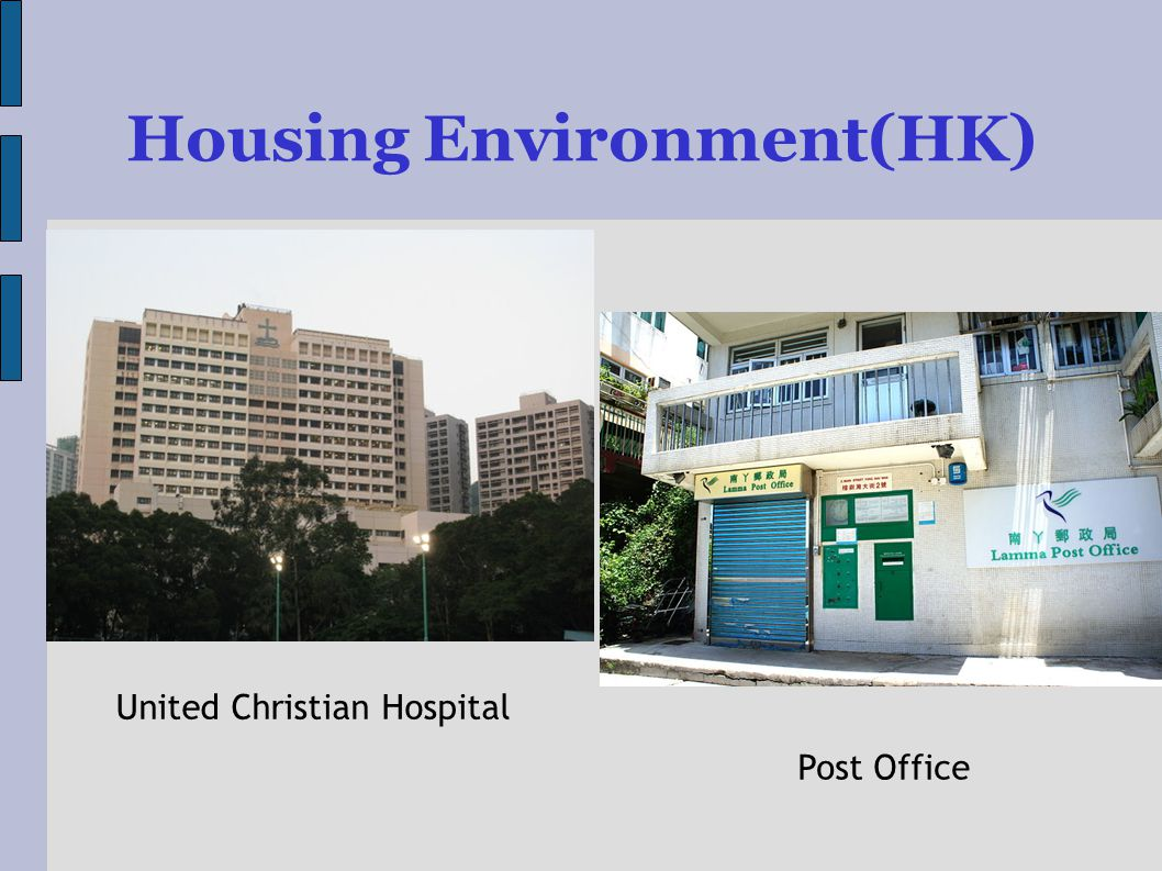 Housing Environment(HK) United Christian Hospital Post Office