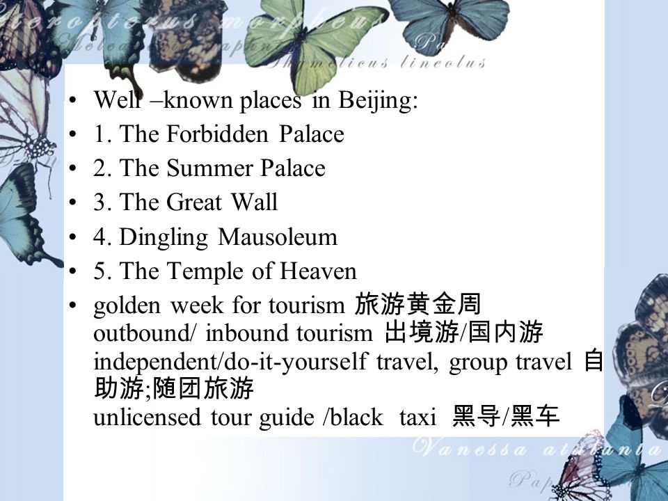 Well –known places in Beijing: 1. The Forbidden Palace 2.