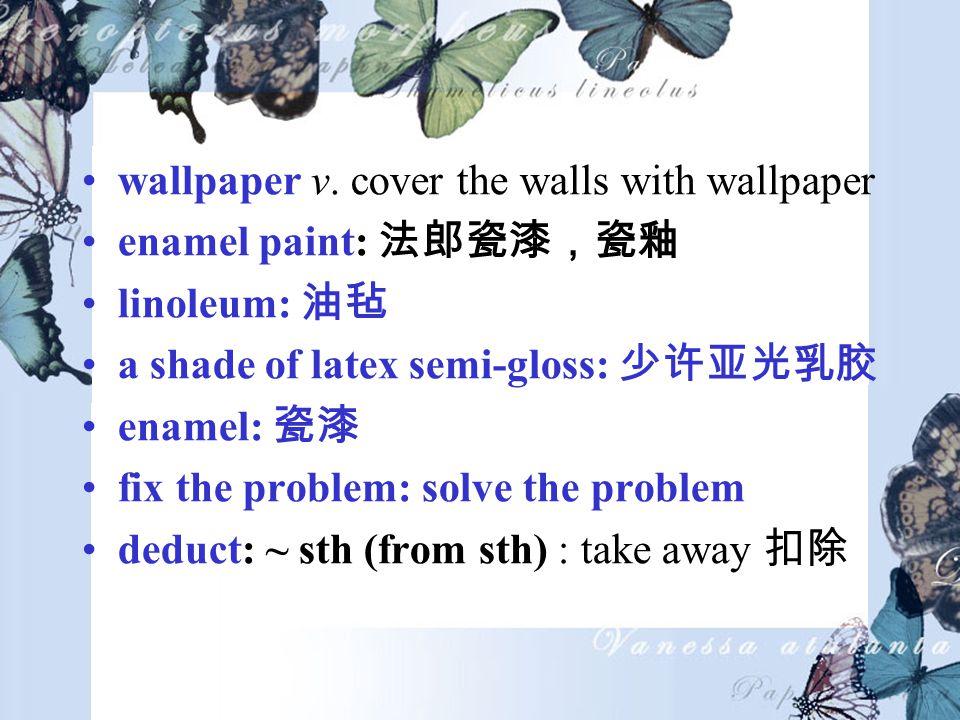 wallpaper v.